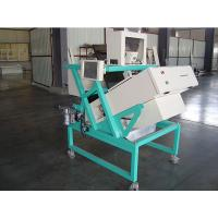 Advanced Tea Leaves CCD Color Sorter and hot-selling rice sorter machine/black rice colour sorting machine Manufactures