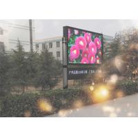 Aluminum Waterproof IP68 LED Outdoor Display Board P6 LED Video Wall