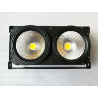 Quality Audience Blinder Light  200W COB LED 2 Eyes DMX Pure White Stage Lighting for sale