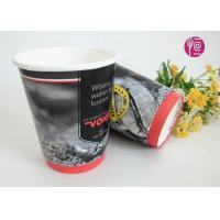 Food Grade Black Double Wall Paper Cups 8 Ounce / Flexo Print Manufactures
