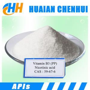 China High Purity Feed Grade Vitamin B3, Niacin / CAS 59-67-6 /Nicotinic acid on sale