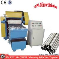 China Corrosion Resistant Ss Polishing Machine Automatic Control For Tube And Pipe on sale