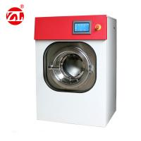 Fully Automatic Shrinkage Tester , Test The Dimensional Stability Of Textiles After Washing. Manufactures
