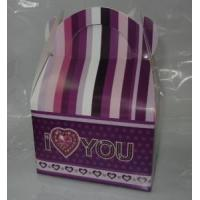 Buy cheap Folded Gift Paper Box (QH-B-1022) from wholesalers