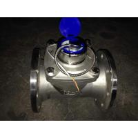Stainless Steel Woltman Type Water Meter With Pulse Output Dry Dial High Sensitivity Manufactures