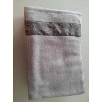 Towel set with printed T/C band Manufactures