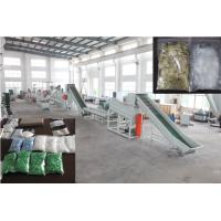 Cutting Type Waste Recycling Equipment PET Bottle Washing Line Pelletizing Manufactures