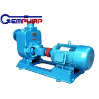 ZW series Self Priming Centrifugal Pump 2900~1450 r/min Speed Manufactures