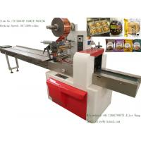 Single Airtight Blister Small Cookie Packaging Machine Plastic Bag 150pcs/Min Packing Speed Manufactures