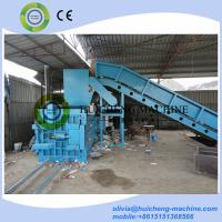horizontal hydraulic waste paper cardboard PET bottle plastic semi automatic baler baling machine Manufactures