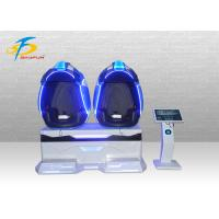 2 Seats 9D VR Cinema 3 DOF Motion 4D Chair Virtual Reality Equipment For VR Theme Park Manufactures