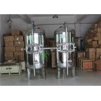 20 To 10000mm Diameter Stainless Steel Filter Housing SS Basket Strainer Manufactures
