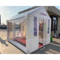 China Disinfection Channel Inflatable Air Shelter Medical Tent Disaster Canopy on sale