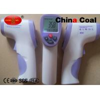 China None Contact Digital Thermometer Detection Meter Test Baby Temperature on sale