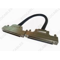 China HP-DB 100 Pin Male To Male Molded Signal Cable with Copper Conductor on sale