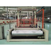 Non - Woven Carpet Back Coating Line Conduction Oil Tufting And Knitting Manufactures