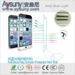 Anti-myopia Anti-eyestrain Anti-blue Light Screen Protector Film Roll Manufactures