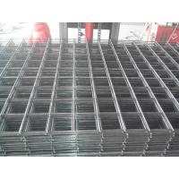 China Welded wire mesh panels 3MM 4MM 5MM 50MM*50MM 1*1 galvanized wire mesh panels on sale