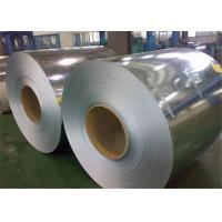 Buy cheap Galvanized Steel Floor Cecking Sheet HX 420 Lad Thickness 0.12-4.5mm from wholesalers