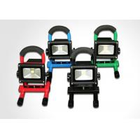 Buy cheap Portable LED Flood Lights Working External LED Flood Lights , 4 - 5 Hours from wholesalers