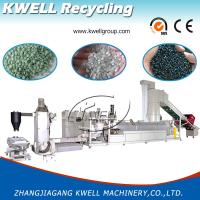 PP, HDPE, LDPE, LLDPE, TPV, ABS, PS Granulator, Waste Plastic Film Bag Pelletizing Machine Manufactures