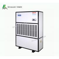 Automatic Commercial Dehumidifier Microcomputer Control -model YS-15S Manufactures