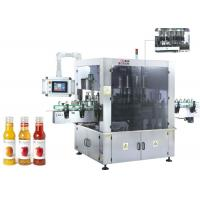 CE Rotary Sticker Labeling Machine Single Full Automatic Bottle Winged Manufactures