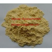 new type of biological pesticides alginate oligosaccharides Manufactures