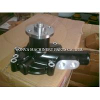 China High Pressure Durable Excavator Water Pump Yanmar Excavator Spare Parts on sale
