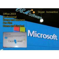 China Home And Student Windows Office 2019 Product Key / FPP Online Activation Key on sale
