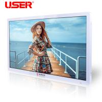 Base Rack Mount LCD Video Wall LED Backlight Mode 70 Inch US-TXXXHC-A Manufactures