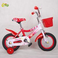 China 2017 kids bike with High quality best gifts China factory OEM kids bikes bmx on sale