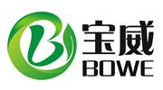 Shenzhen Bowe Packaging co., Ltd