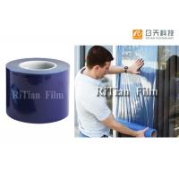 China Self Adhesive Blue PE Protective Film for Window Glass Temporary Protection Film on sale