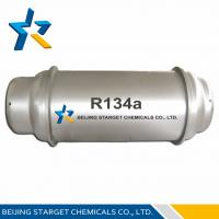 China R134a Auto air conditioning CH2FCF3 R134a Refrigerant 30lbs in commercial and industrial on sale