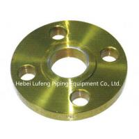China ASME ANSI B16.5 Carbon Steel Blind Flange on sale