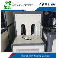 5L Semi Automatic PET Bottle Blowing Machine 1.67m * 0.62m * 1.65m Energy Saving Manufactures