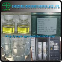 Buy cheap rice fungicide isoprothiolane from wholesalers