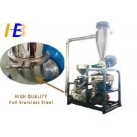 LDPE Granules Stainless Steel Graining Machine Water And Wind Cooling System Available Manufactures