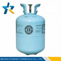 R134a 99.90% Purity Environmentally Friendly R134a Refrigerants Replacement R12 Manufactures