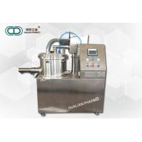 Ball Peuetizer Pharmaceutical Machinery Cosmetics Food Processing FD-QZL Manufactures