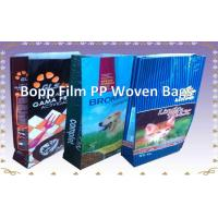 China Bopp  Film Woven Bags Bopp PP Bags Bopp Laminated Polyproplylene  Woven Bags on sale