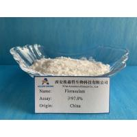 China 97% Tc Florasulam Herbicide Cas 145701-23-1 Control Broad - Leaved Weeds on sale
