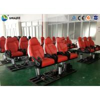 Red Luxury Cinema Seats 7D Movie Theater With Interactive Gun shooting Games Manufactures