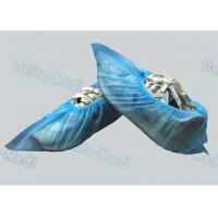 Clinic Disposable Surgical Shoe Covers , Hygienic Shoe Covers Universal Size Manufactures