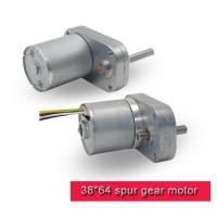 38mm * 64mm DC Spur Gear Motor / Brushless DC Motor With Carbon Brush Manufactures