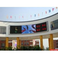 Linsn MBI5024 P10 RGB Outdoor LED Billboard panel Opto / Silan 96 X 96 high resolution Manufactures