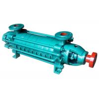 High Efficiency Horizontal Multistage Pumps / Boiler Feedwater Pump 3.75~185m3/h Manufactures