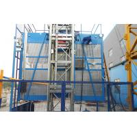 Building Personal / Material Hoist With Single Cage 150m Lifting Height Manufactures