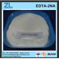 cas no 6381-92-6 chelating agent Manufactures